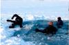 Выход на лёд водоёмов опасен для жизни