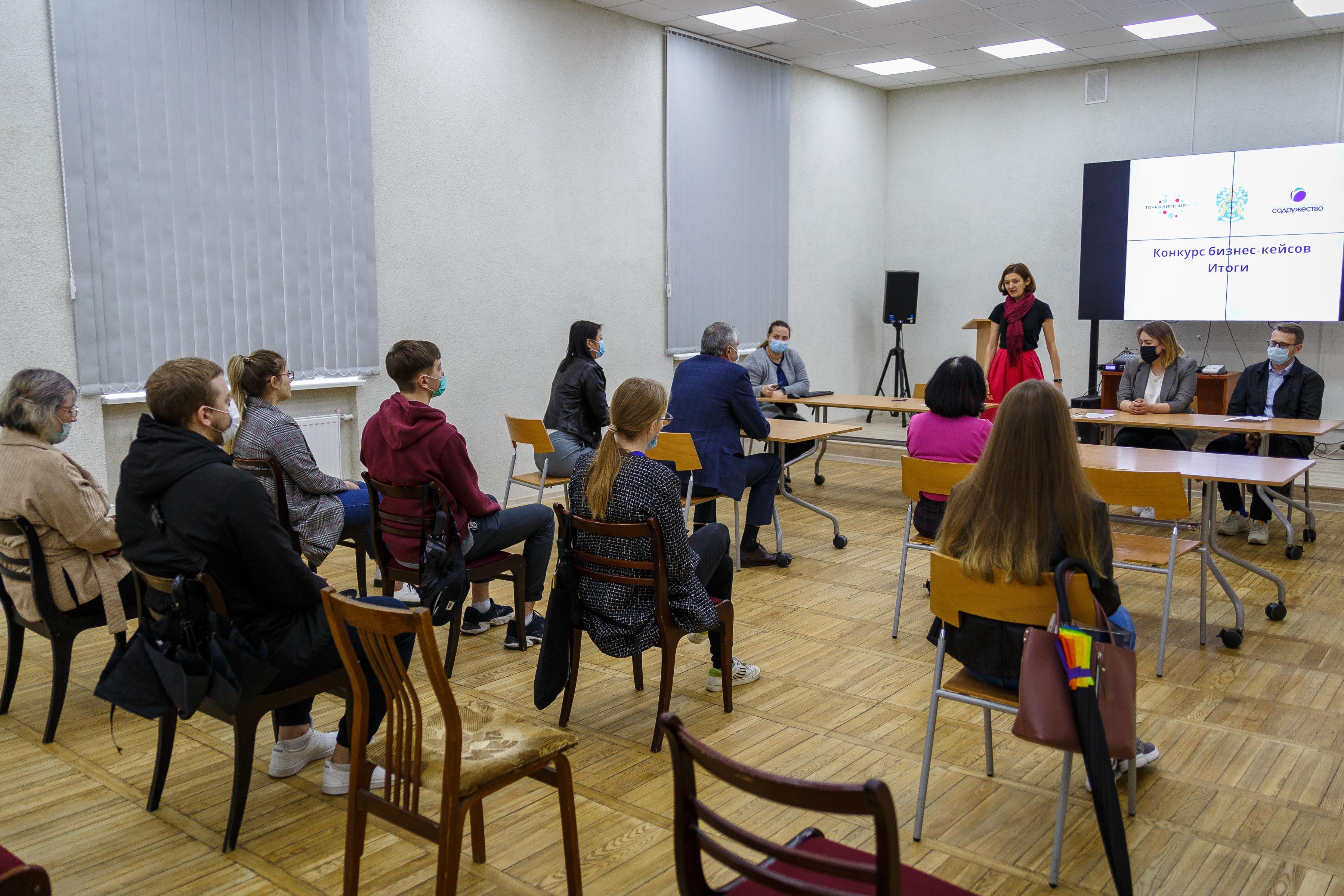 В КГТУ подвели итоги конкурса, организованного Группой компаний «Содружество»