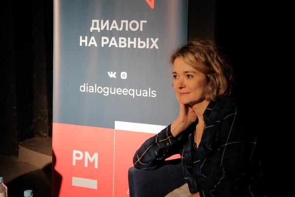 Состоялась очередная встреча в рамках проекта «Диалог на Равных»